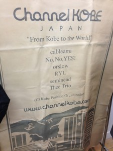 Channel Kube - Fashion city in Japan